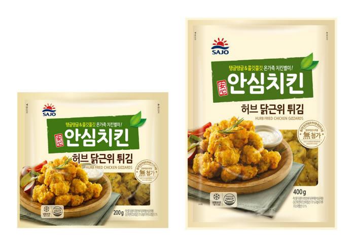Sajo Daerim's Hurb Fried Chicken Gizzards. (image: Sajo Daerim)