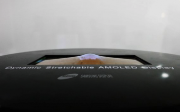 Samsung to Showcase World's First 'Stretchable' Display
