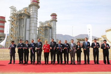 S. Korean Firms Celebrate Power Plant Completion in Chile
