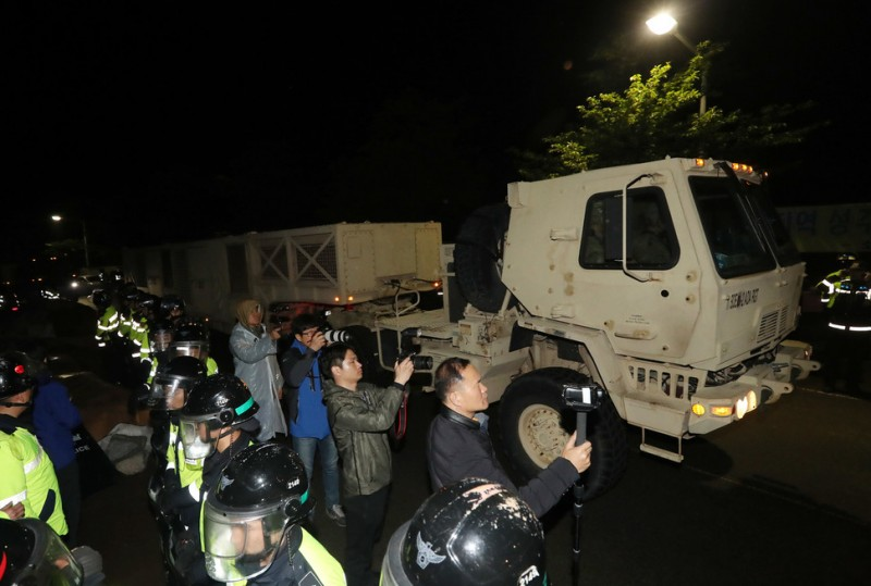 Seongju Residents Seek Injunction against THAAD Deployment