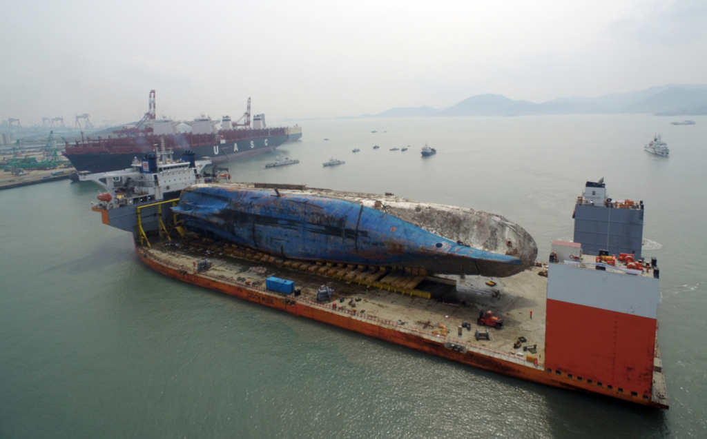 By March 31, the ship was transported to Mokpo Port, where it is undergoing an in-depth investigation. (image: Yonhap)