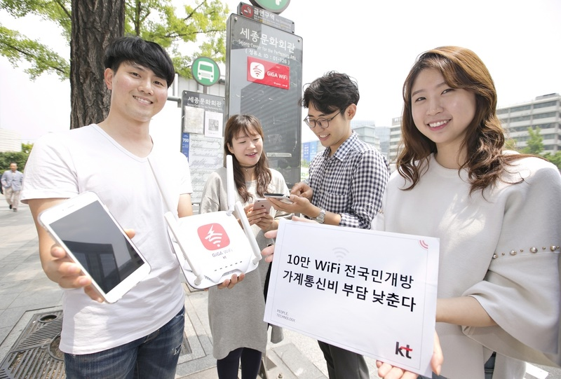 KT's latest move to join its rivals as the telecom network with the most Wi-Fi access points comes on the heels of growing pressure from the Moon administration, as the president promised during his campaign to cut unnecessary phone bill charges as well as provide access to free Wi-Fi to the general public. (Image: KT)