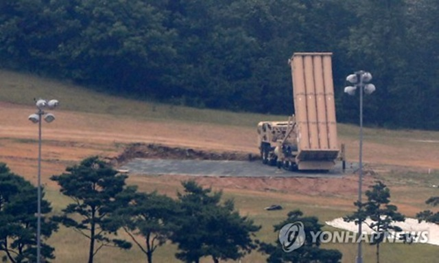 Cheong Wa Dae Says Deployment of THAAD Should be Suspended for Now