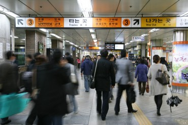 Korean Corporate Culture Needs Revamp