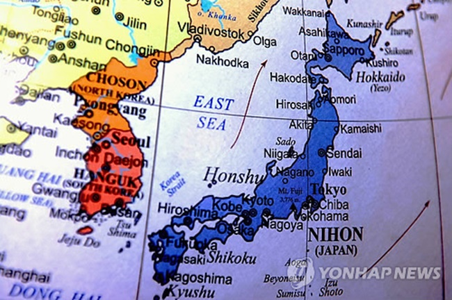 NGO Opens Website to Promote Wider int'l Use of East Sea Name