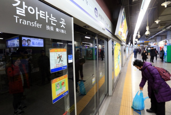 South Korean manufacturer Hanbyul ENC has landed a business deal in Brazil that will see the company build platform screen doors for the Santos subway. (Image: Yonhap)