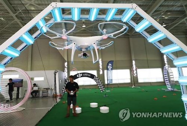 As drone sales worldwide are forecast to reach 2.5 million units this year, the growing interest in unmanned aerial vehicles in South Korea is seeing a number of drone events take place around the country. (Image: Yonhap)
