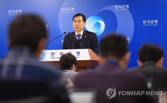 BOK Says Seoul's Housing Market Is in Expansion Phase