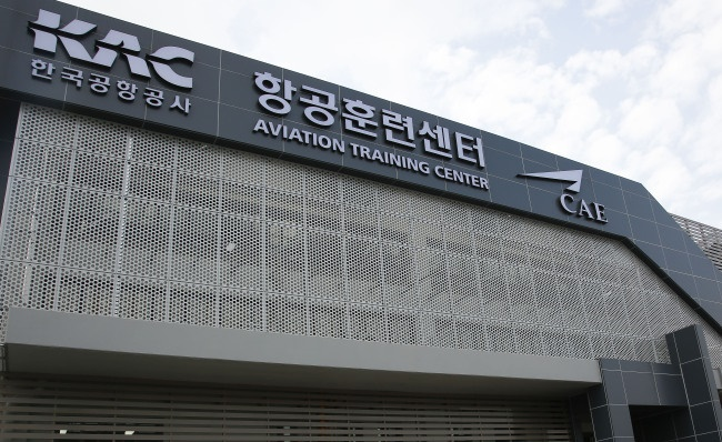 The KAC's new aviation initiative comes at the right time, as major South Korean airlines such as Korean Air and Asiana Airlines have reported a shortage of pilots, mainly due a continuous outflow of pilots to both their domestic and international rivals. (Image: Korea Airports Cooperation)