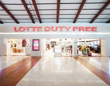 Lotte Duty Free Executives Return 10% of Salary Amid Chinese Retaliation