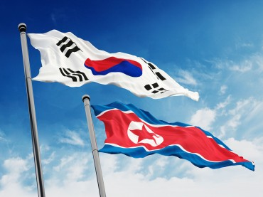 S. Korea Approves Four More N.K. Contacts over Inter-Korean Exchanges