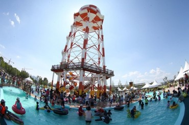 Chuncheon Reopens Water Park on Land Previously Occupied by U.S. Military