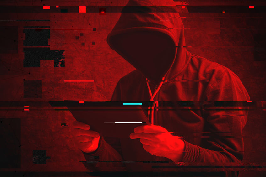 According to the Financial Supervisory Service (FSS), a hacker group called the Armada Collective targeted the Korea Financial Telecommunications & Clearings Institute (KFTC), Suhyup Bank, Daegu Bank, and Jeonbuk Bank. (Image: Kobiz Media)