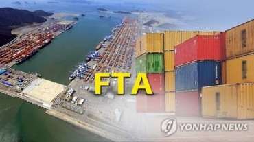 S. Korea Vows to Take Concentrated Measures Against U.S. Trade Barriers