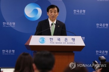 BOK Chief Says Country Will Maintain Monetary Easing Policy to Support Growth