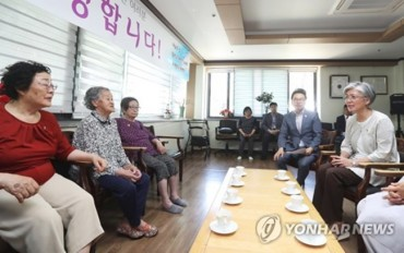 FM Designate Says Victims Should be at Center of Resolving Comfort Women Issue