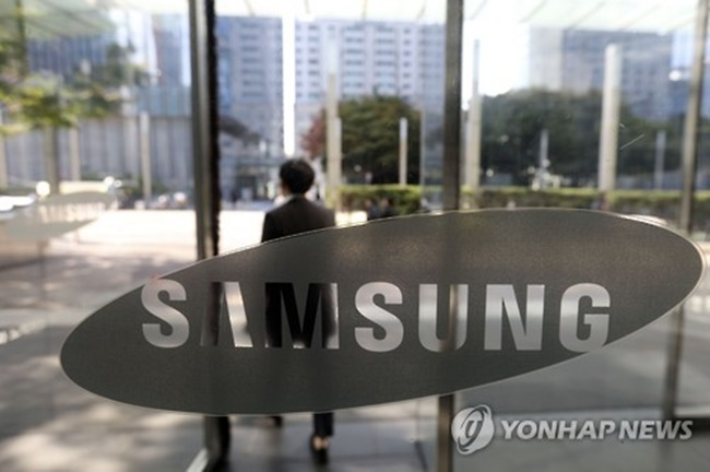Samsung Set to Invest 700 Billion Won in India