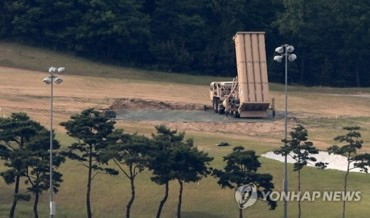 THAAD Deployment Faces Delay Due to New Environment Assessment