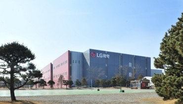 LG Chem Gets US$12.6 Million from Bill Gates Foundation for Polio Vaccine