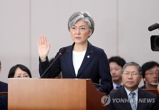 Former Comfort Women Voice Support for Embattled Foreign Minister Nominee