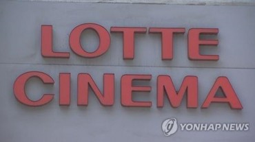 Lotte Shopping's Cinema Business to be Spun Off Into Separate Company