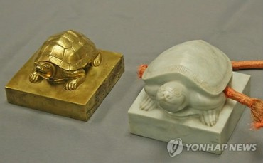 Two Korean Royal Seals Illegally Taken to Return Home
