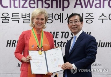 Belgian Princess Gets Honorary Citizenship From Seoul