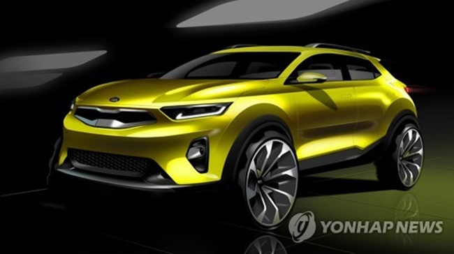 A rendered image of the front view of Kia's Stonic subcompact SUV (Image: Kia Motors Corp