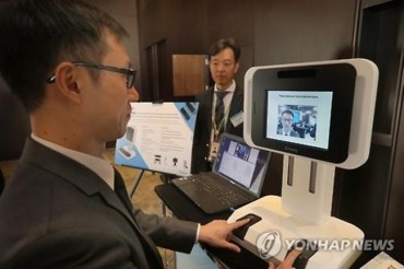 S. Korea Branches into South American E-Government Market