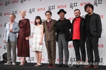 Director of 'Okja' Criticizes Cannes Over Abrupt Rule Change