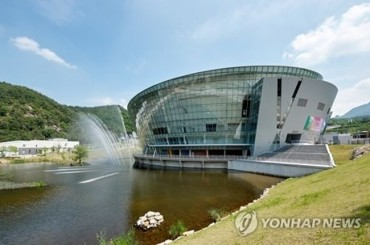 Largest Taekwondo World Championships to be Held in S. Korea