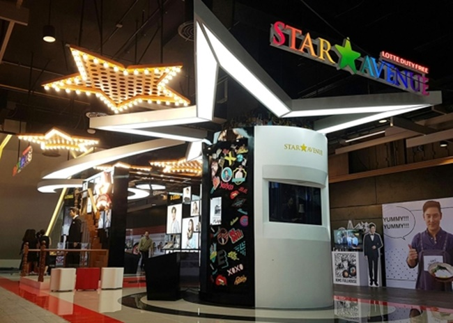 The shop, located inside entertainment and retail complex Show DC, is only partially operational at the moment, with the grand opening planned for later this year, the company said. (Image: Yonhap)