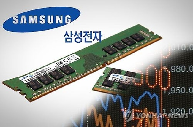 """Samsung will exceed Apple Inc. in terms of operating income and its chip sales will also beat Intel Corp.'s sales figure in the second quarter,"" said Choe Do-yeon, an analyst at Shinhan Investment Corp. The analyst set the target price of 2.9 million won for Samsung. (Image: Yonhap)"