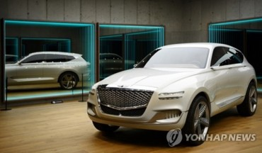 Hyundai to Reveal GV80 Concept Cersion in South Korea