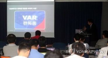 South Korean Football League Poised to Introduce VAR System in July