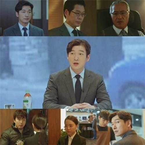 "This composite image shows highlights from tvN's new weekend drama ""Stranger."" (Image: Yonhap)"