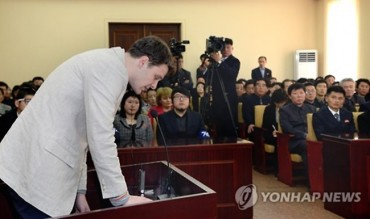 Senate to Hold Hearing With Focus on Warmbier's Death
