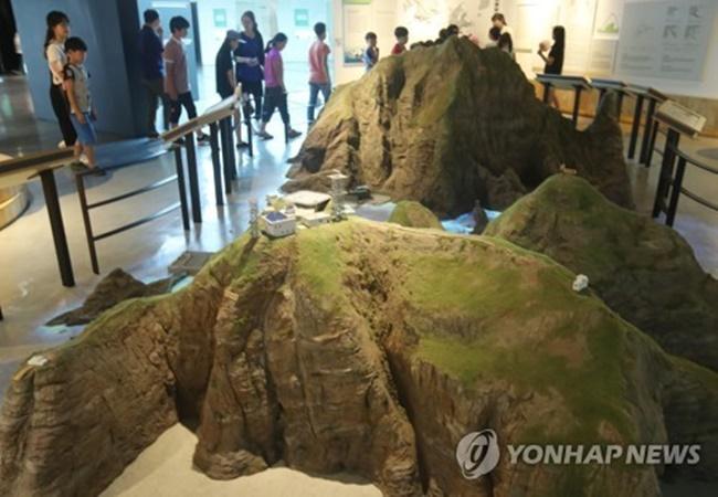 South Korea Condemns Japan's Renewed Claims to Dokdo