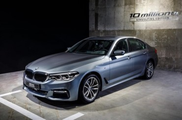 BMW to Put 10 millionth 520d on Auction in South Korea