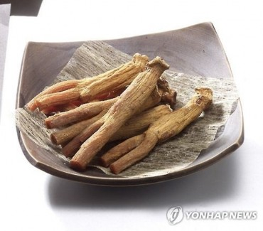 Red Ginseng Helps Cancer Patients With Fatigue