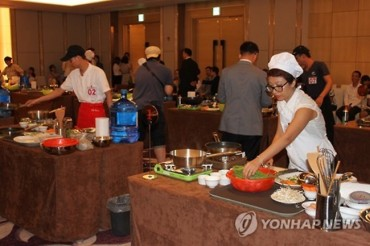 Vietnamese University to Offer Undergraduate Course in Korean Cuisine