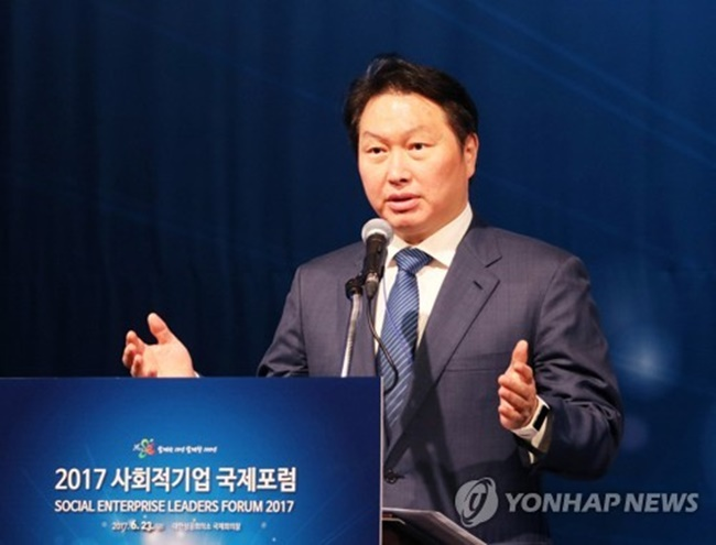 The remark came as a global consortium including South Korea's SK hyinx Inc. was tapped as the preferred bidder for the sale of the memory arm of Japanese tech giant Toshiba earlier this week. (Image: Yonhap)