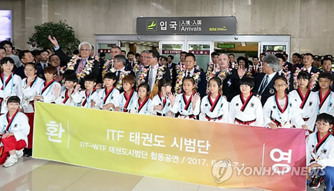 North Korean Taekwondo Officials and Athletes Arrive in South Korea