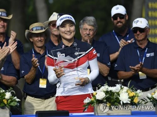 South Korean golfer Ryu So-yeon has picked up her second LPGA win of the season in Arkansas, rising to the No. 1 spot in world rankings in the process. (Image: Yonhap)