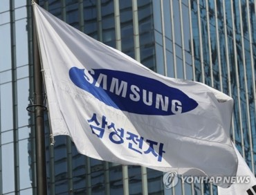 Samsung Set to Announce U.S. Plant in Time for Moon's visit
