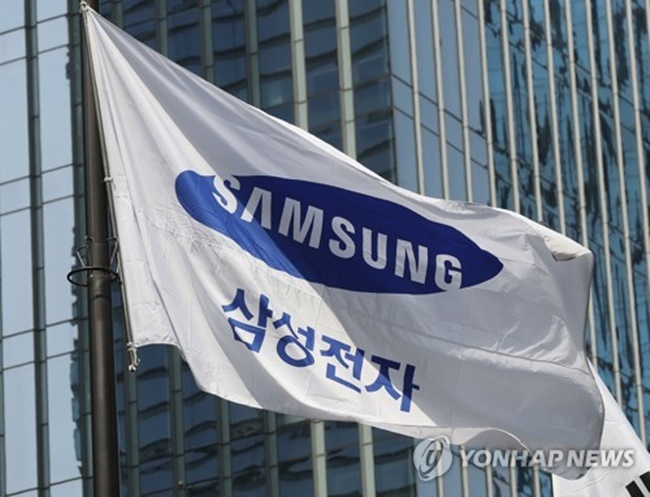 """As Samsung's plan to build a factory for home appliances is virtually fixed, it is likely the company will make it official when Moon is visiting the United States,"" an insider said. (Image: Yonhap)"