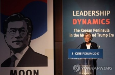 Seoul to Go Forward with THAAD Deployment, Foreign Minister Says