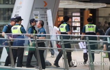 Police Heightens Security at K-pop Showcase Amid Bomb Threat