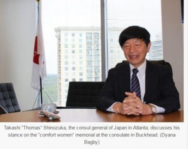 South Korea Condemns Japanese Diplomat's Disparaging Remarks on 'Comfort Women'