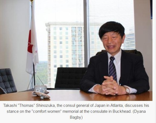 The Japanese consul general in Atlanta, Takashi Shinozuka. (Image: Image from the website of the Reporter Newspapers)